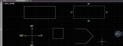 CAD动态输入绘制基本形状的教程