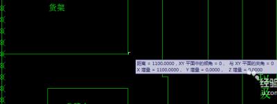 CAD怎么快速查看图纸中一条线段的长度?