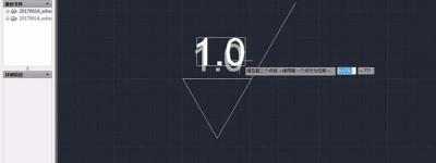 CAD2014表面粗糙度符号怎么绘制并标注?