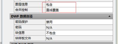 CAD2010图纸批处理打印输出PDF格式的文件?