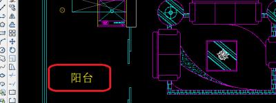 cad2008怎么画阳台平面图?