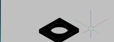 Cad长方体怎么使用差集切除一个圆洞?