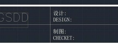 CAD怎么调整文字? cad文字对正的技巧