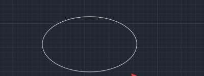 CAD怎么画椭圆? cad使用轴和端点绘制椭圆形的教程