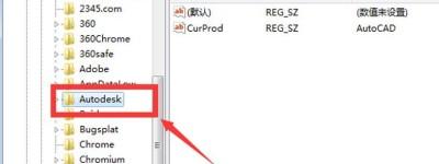 cad2008卸载提示致命错误e0434f4dh怎么办?
