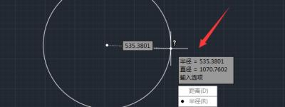 CAD圆怎么测量半径? cad测量圆的半径的教程