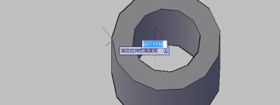 CAD怎么设计立体的管道图形?