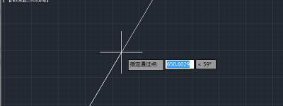 cad2014怎么画射线和构造线?
