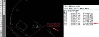 CAD怎么批量绘制全站仪放线的坐标?