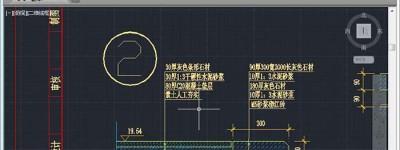 CAD2014文件中的块怎么修改? cad修改块的教程