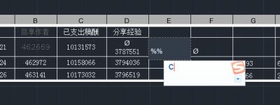 CAD怎么打感叹号等特殊符号? CAD特殊符号的输入方法