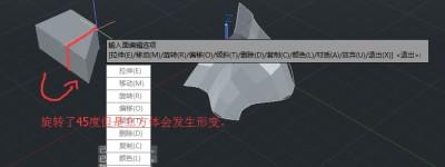 AutoCAD2014三维实体编辑里删除面旋转面命令为什么对立方体无效?