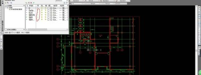 CAD图纸怎么修改同一类型元素的颜色?