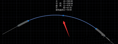 CAD怎么使用插件画路线缓和曲线?