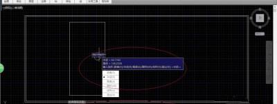 CAD2014半径查询功能怎么测量圆的半径?