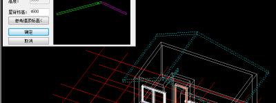 CADT20天正建筑屋顶怎么画?