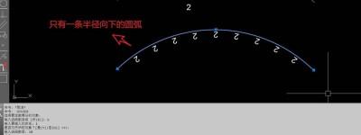 CAD文字怎么沿弧线排列?