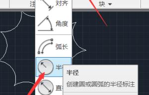 CAD怎么使用命令快速确定圆心?