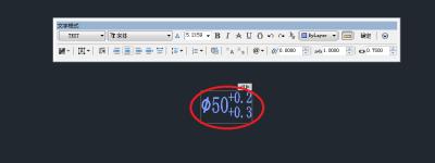 CAD怎么使用堆叠特性制作上下标?