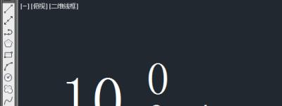 CAD怎么制作堆叠单边极限公差标注?