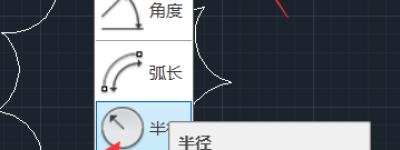 CAD怎么快速选择图形切点?