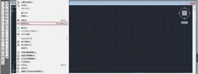CAD怎么创建一个样本模式文件?