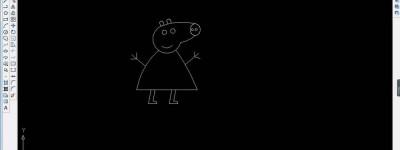 CAD怎么画小猪佩奇? cad动画角色的画法