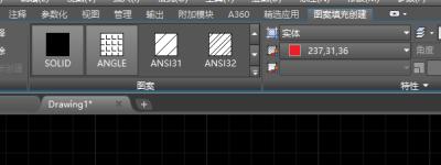 cad怎么绘制红色的五角星二维图形?