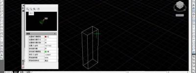 CAD2012怎么给图形添加漫游与飞行效果?