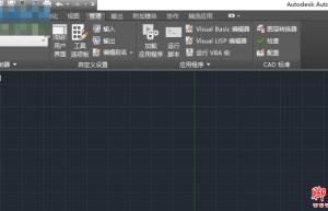 AutoCAD2019如何加载.VLX应用程序插件?