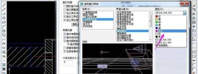 CAD三维透视投影怎么设置栅格辅线颜色?