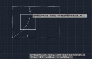 AutoCAD2014如何延伸图形?