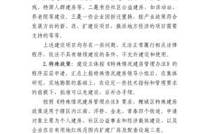 29死42伤!央视曝光泉州酒店坍塌事故内幕,真相触目惊心!